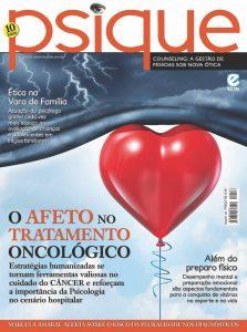 psique-126